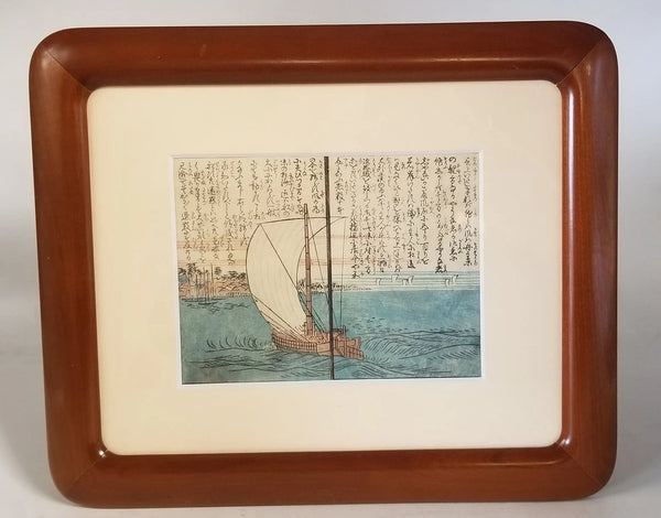JAPANESE PAINTING OF SHIP IN SMALL CHERRY FRAME