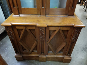 AMERICAN CARVED TALL AND NARROW BOOKCASE