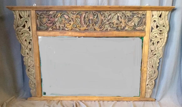 INDONESIAN CARVED FRAME MIRROR