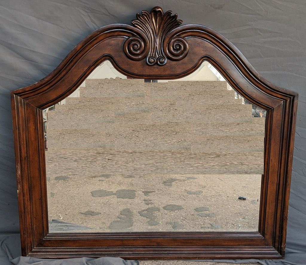 CARVED ARCHED HORIZONTAL MIRROR-NOT OLD