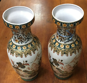 PAIR OF VINTAGE ZHONGGUO ZHI ZAO HAND-PAINTED CHINESE VASES DECORATED WITH CRANES AND RAISED GOLD ENAMEL (c. 1970's)