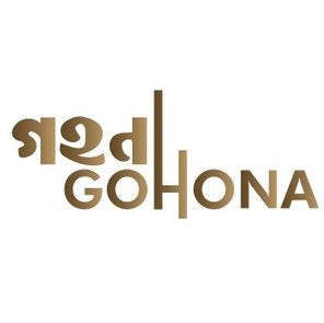 Gohona - Fusion of Traditional and Contemporary