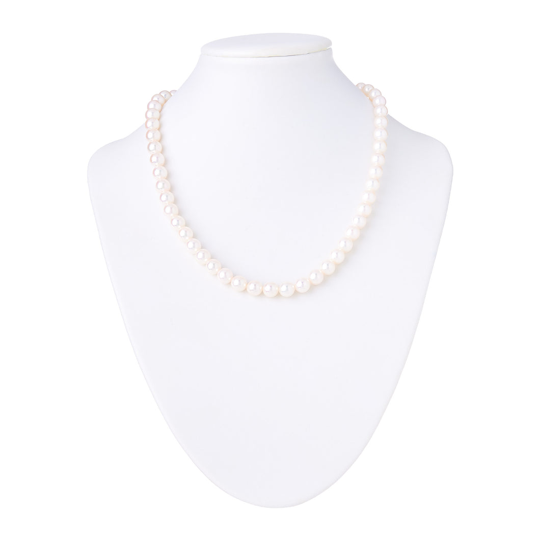 Pinkish Akoya Pearl Necklace