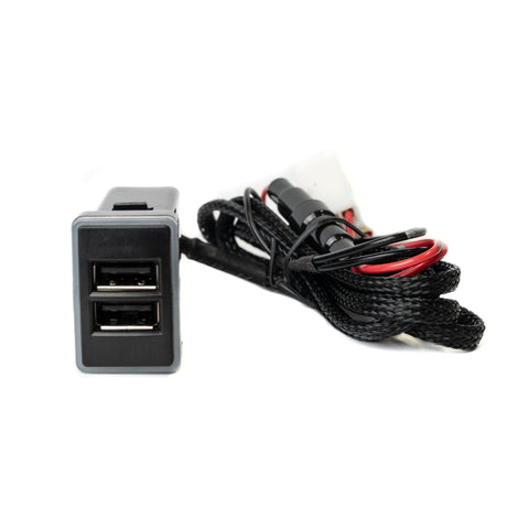 USB Dual Port to suit 200 Series