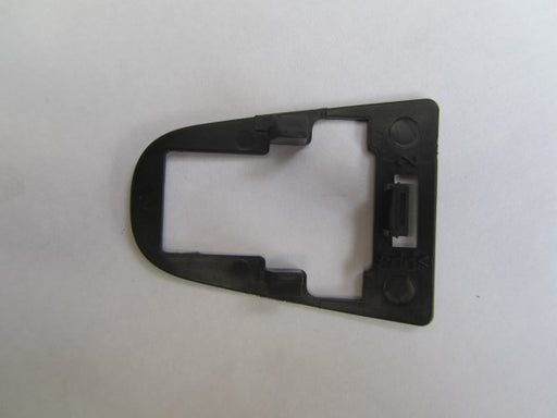 Mitsubishi GASKET,F/DR OUTSIDE HANDLE (5716A037) - MYOTO MALL