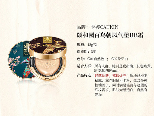 CATKIN BB CUSHION 卡婷颐和园气垫粉底 - MYOTO MALL