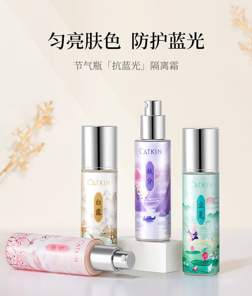 CATKIN Make Up Foundation Concealer卡婷长相思隔离霜 - MYOTO MALL