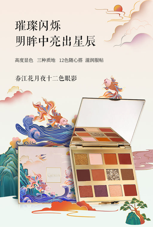 CATKIN MOONLIGHT 12 COLOURS EYESHADOW PALETTE 卡婷春江花月夜眼影盘 - MYOTO MALL
