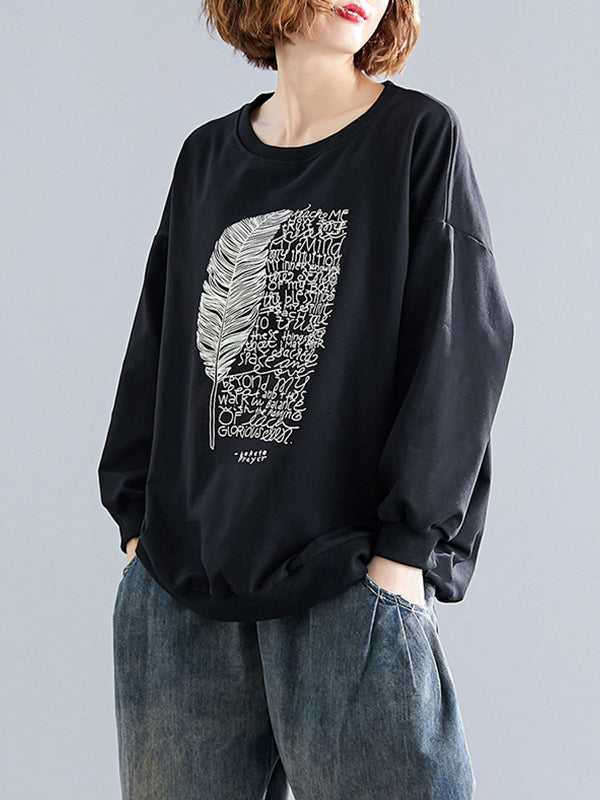 Casual Printed Comfortable Sweatshirt T-shirt - Zebrant