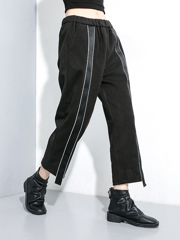 Loose Split-joint Elastic Waist Pants - Zebrant