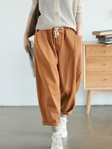 Casual Solid Drawstring Harem Pants - Zebrant