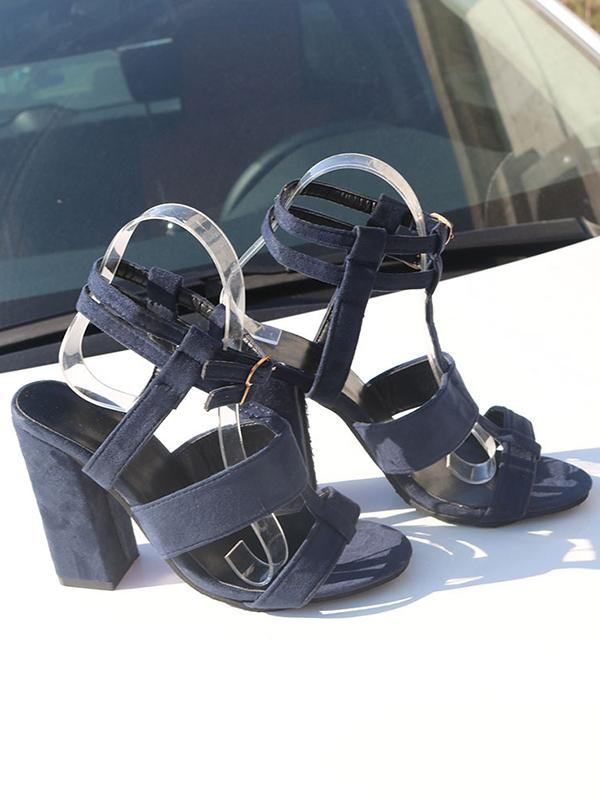 Simple Chunky Heels Shoes - Zebrant