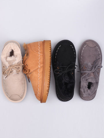 Casual Trendy Winter Flat Snow Boots - Zebrant