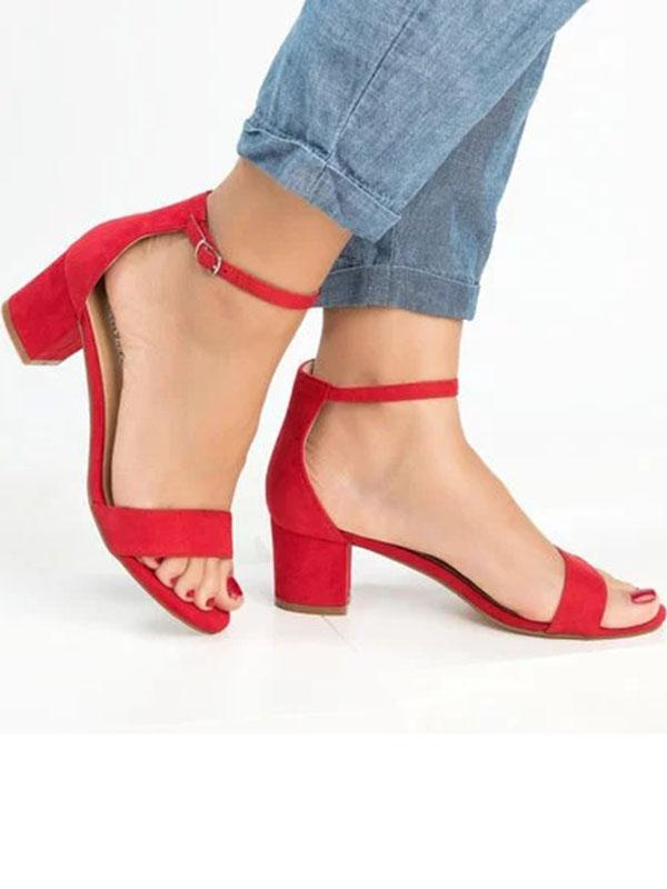 Pretty Chunky Mid-heels Shoes - Zebrant