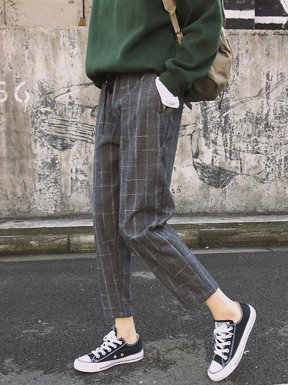 Simple Plaid Casual Harem Pants