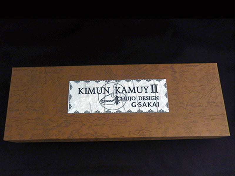 KIMUN KAMUY 2 Hunting Knife