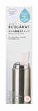 Ecocarat Bottle Drying Stick