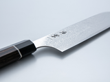 Zuiun Kitchen Knife