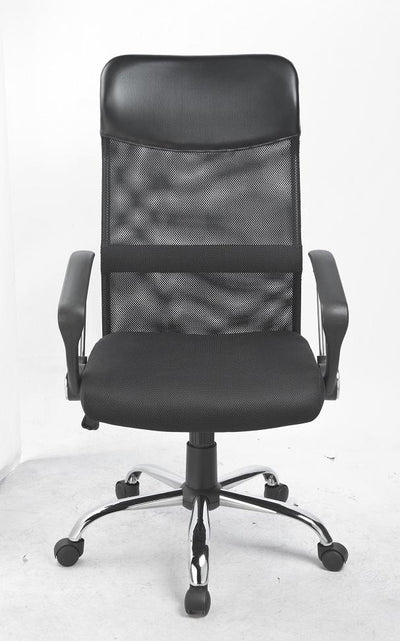 Ergonomic Mesh PU Leather Office Chair | 360HomeWare