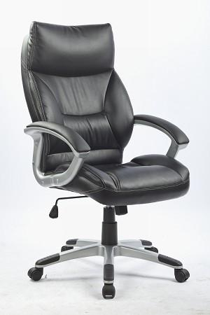 PU Leather Office Chair Executive Padded Black | 360HomeWare