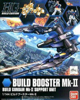 BAN5058805 Build Booster MK-II