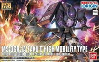 BAN5057734 MS-06R-1A ZAKU II High Mobility Type