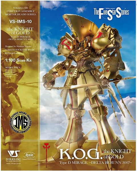 VSIMS10 1/100 KNIGHT OF GOLD FIVE STAR STORIES