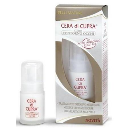 Cera di Cupra Eye Contour Serum-Bath & Body-us-consiglios-kitchenware.com-Consiglio's Kitchenware-USA