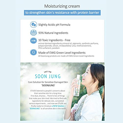 [Etude House] SoonJung 2x Barrier Intensive Cream 60ml