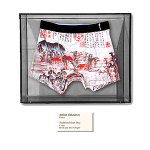 Chinese Shan Shui, c.1100 CE, Boxer Briefs