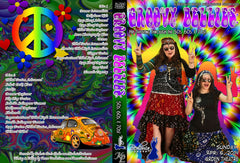 DVD - Groovy Bellies: 50s, 60s, & 70s - April 6, 2014