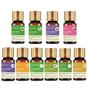 10ML Natural Rosemary Essential Oil