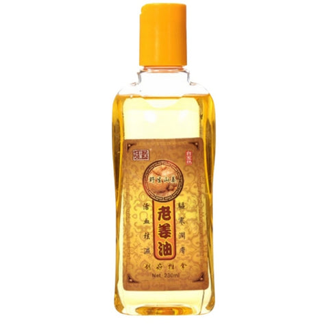 Image of Pure Plant Ginger Body Massage Oil 230ml