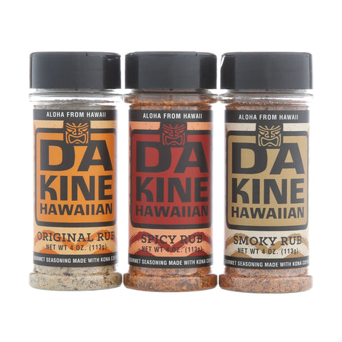 Da Kine Hawaiian Kona Coffee Rub Gift Pack