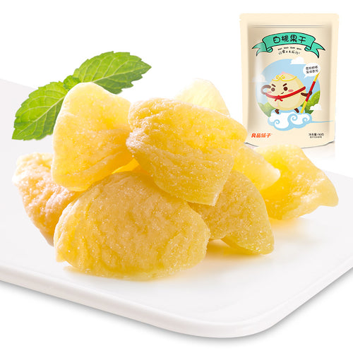 BESTORE Dried White Peach 良品铺子白桃果干 98g - fatb.asia