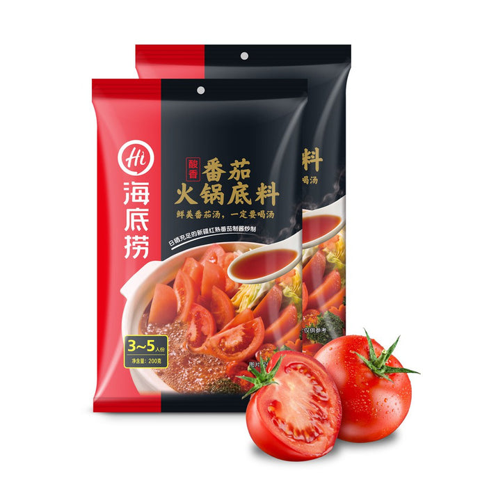 Haidilao Tomato Steamboat Soup Based (3 - 5 persons) 海底捞番茄火锅底料 200g - fatb.asia