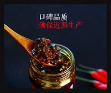Load image into Gallery viewer, Lao Gan Ma Black Bean Sauce 280G 老干妈风味豆豉油制辣椒酱 280 G - fatb.asia