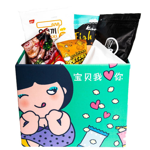Japan x Korea Snack Box | Fat B 日韩礼盒 - fatb.asia