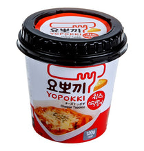 Load image into Gallery viewer, Yopokki Cheese Korea Instant Topokki Cup 140g - fatb.asia