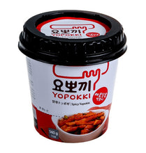 Load image into Gallery viewer, Yopokki Spicy Korea Instant Topokki Cup 140g - fatb.asia