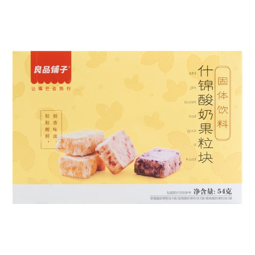 BESTORE Flavored Yogurt Cube 良品铺子酸奶果粒块 54g - fatb.asia
