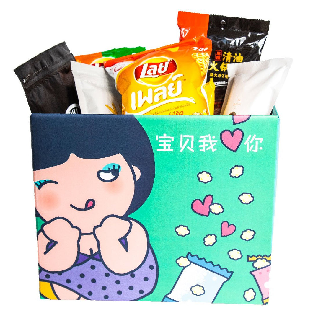 Thai x Chinese Snack Box | Fat B 泰中零食礼盒 - fatb.asia