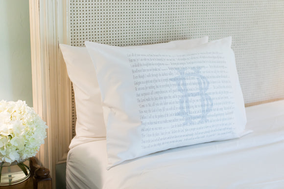 OUTLET - Scripture for Comfort/Anxiety (Cast) Sample - HB / BH - Cotton Standard Pillowcase