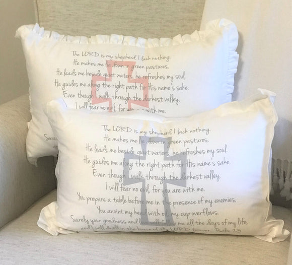 Psalm 23 - Boudoir Pillow
