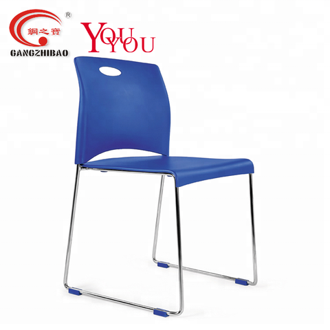 Modern College Classroom Furniture Chair - FOB:US$35.00 - MOQ:50
