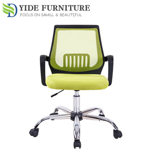 Back Mesh Office Chair With Headrest Plastic Mesh For Chair - FOB:US$ - MOQ: