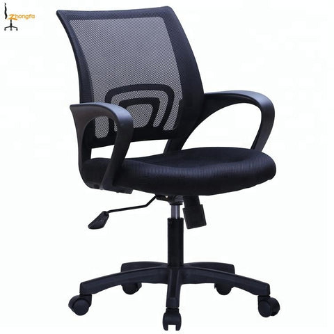 C12 Heated Modern Office Chair Mesh,Heated Office Chair - FOB:US$ - MOQ: