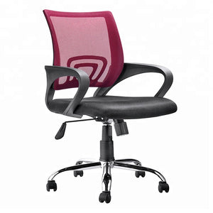 Cheapest Office Chair Mesh Rolling Chair - Buy Office Chair,Mesh Rolling Chair,Rolling Chair Product on Alibaba.com