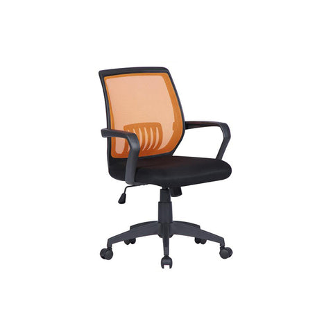 China Wholesale High Quality Modern High Back Office Chair - FOB:US$ - MOQ: