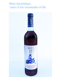 750ml Pure Taste Healthy Alcoholic Beverage Liquor Blueberry Wine - FOB:US$ - MOQ: